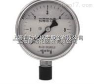 Y-61A-Z/Y-61AZY-61A-Z/Y-61AZ 耐震压力表