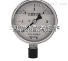 Y-60A-Z/Y-60AZ耐震壓力表