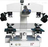 XZB-14比较显微镜
