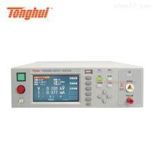 TH9320B常州同惠 TH9320B 交流耐压测试仪