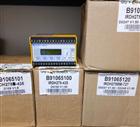 IRDH275B-427BENDER監測器