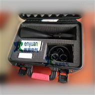 YSB8001YSB8001超声波局部放电巡检仪