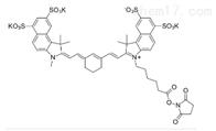 活体成像Sulfo-Cyanine7.5 NHS ester水溶性荧光染料