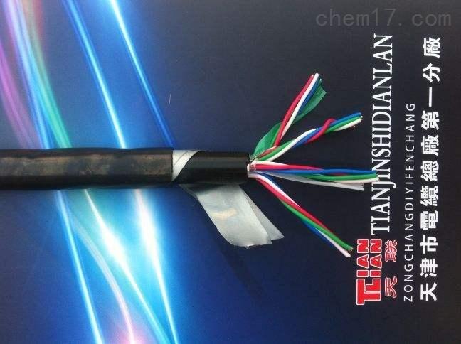 低烟无卤阻燃铁路信号电缆WDZR-PTY23