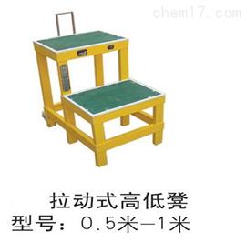 二步绝缘凳供应二步绝缘凳供应