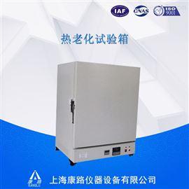 402-6AC上海热老化试验箱|大型热老化试验箱