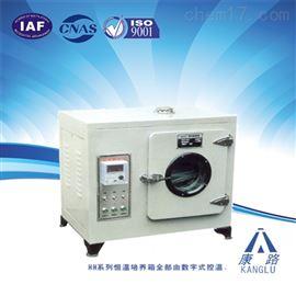 HHA-12电热恒温培养箱