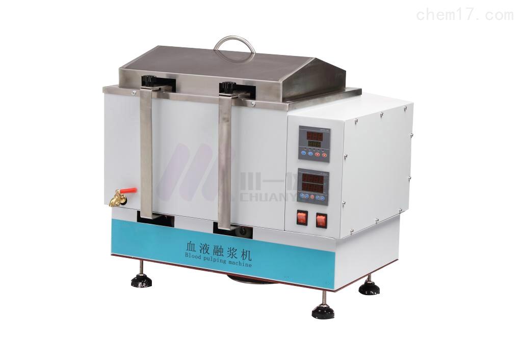 水浴血液融浆机CYSC-4隔水式血液解冻袋