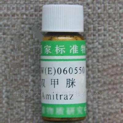 双甲脒农药纯度标准物质—化工