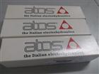 阿托斯ATOS压力传感器专业代理