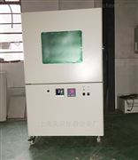 真空度控制真空干燥箱烘箱PVD-500