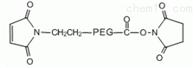 取代率NHS-PEG-MAL马来酰亚胺聚乙二醇活性酯