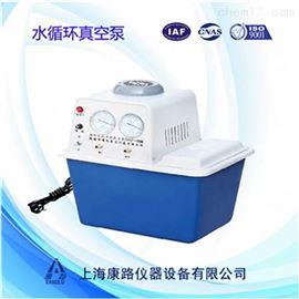 SHB-III循环水真空泵