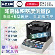 氮化硅陶瓷孔隙 吸水率 气孔率 密度测试仪