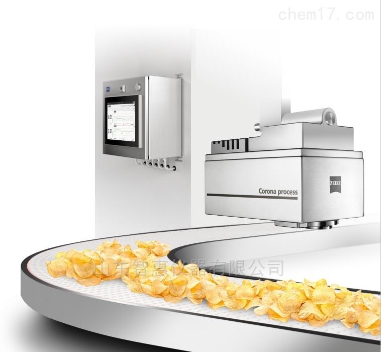 Corona Process-卡尔蔡司Corona Process在线近红外分析仪