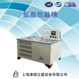 厂家直销CF-C低温恒温溢流水箱