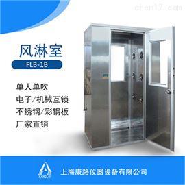 304不锈钢风淋室电子门锁FLB-1B