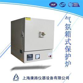 上海制造商QSXL-1330C气氛保护箱式炉