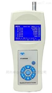 河南郑州HPC630河南郑州激光尘埃粒子器PM2.5PM10检测仪