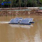 RSUN400-TL永利太阳能推流式曝气增氧设备