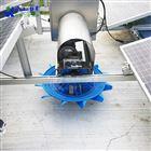 RSUN370-JC太阳能河道解层式增氧曝气机储能式