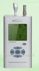 河南郑州HPC300河南郑州激光尘埃粒子计数器PM2.5PM10