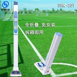 DHM-20T可折疊身高體重測量儀