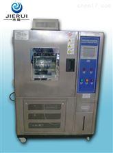 锂电池高低温防爆温度试验箱