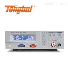 TH9301B常州同惠 TH9301B 交流耐压测试仪