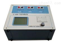XJ2018B變頻互感器特性綜合測試儀