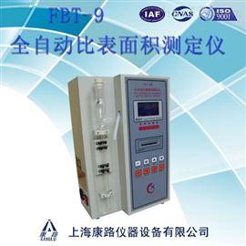 DBT-127数显比表面积测定仪/数显勃氏透气比表面积仪