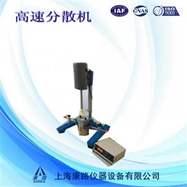 FJ300分散均质机|高速分散均质机|上海均质机