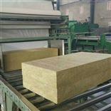 桂林屋面岩棉板供货