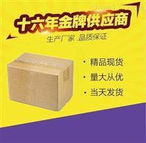 桂圆果粉医药级原料优质厂家