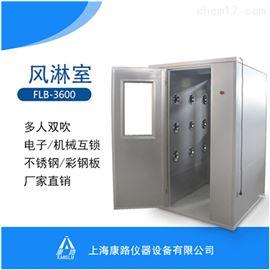 FLB-3600加深双吹风淋室|加深风淋室|上海风淋室价格