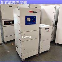 氣缸式磨床工業吸塵器