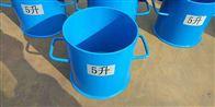 优质加厚铁板混凝土容积升量筒1-30/50L