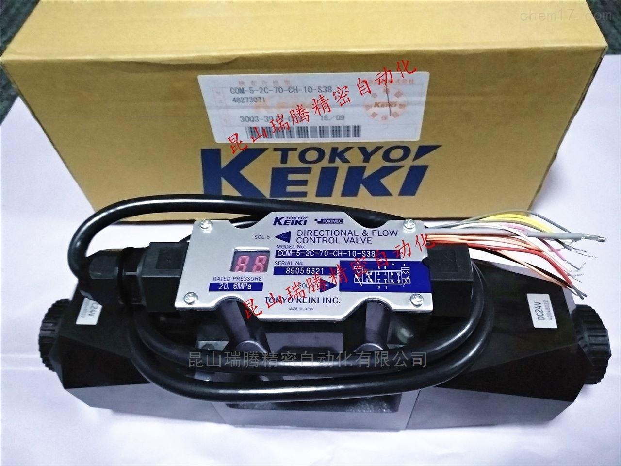 东京计器科姆尼卡阀TOKYOKEIKI电磁阀
