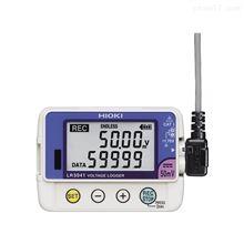 LR5041日本日置 HIOKI  LR5041 电压记录仪