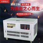 YOMO-20GTQ静音20kw汽油发电机自启动