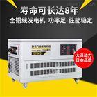 TOTO20大功率20kw静音汽油发电机