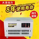 TOTO30四缸30kw静音汽油发电机