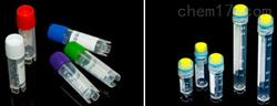 标普 2ml和5ml冻存管