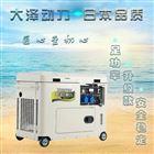 TO98000ET-J8千瓦静音柴油发电机型号齐全,欢迎咨询
