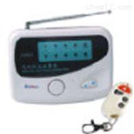 GDB-W10電話聯網液位報警器 液位警示器