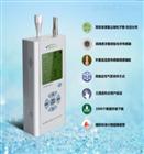手持式激光粉尘粒子检测仪 PM2.5阐发仪厂家