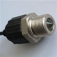 防爆光電液位開關 光電油