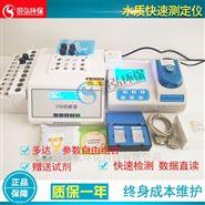 总氮检测仪总氮测定仪广州