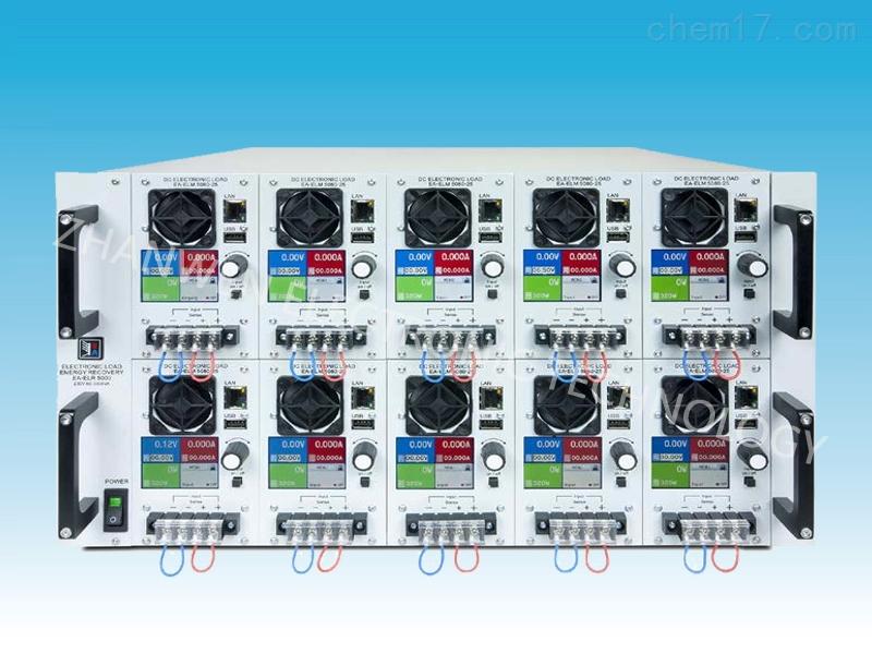 ELR 5000系列多通道能量反馈式电子负载