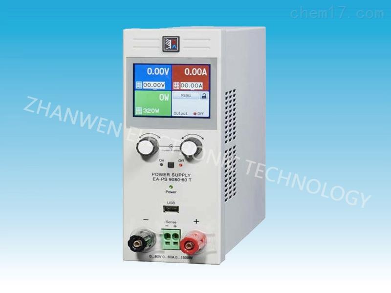 EA-PSI 9000 T系列可编程直流电源